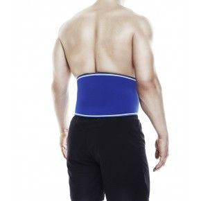 RX Back Support Rehband