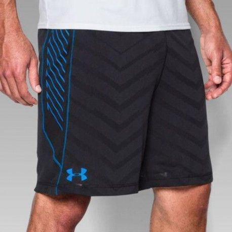 303b43d1bf Raid Exo 8IN short Under Armour - Universo Balonmano